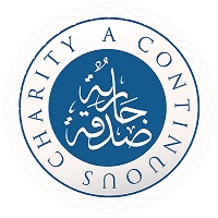 a-continuous-charity