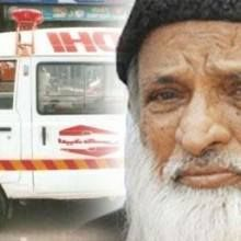 Abdul Sattar Edhi International Foundation Inc