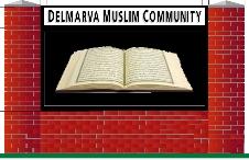 delmarva-muslim-community-(-dmc)
