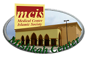 Medical Center Islamic Society (Mishkah Center)