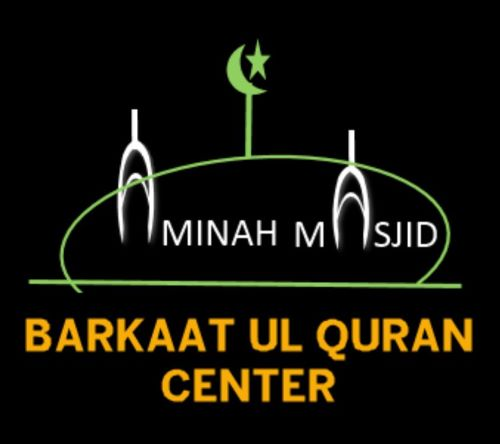 Barkaat Ul Quran Center