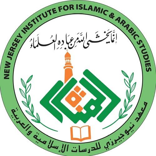 manara-institute