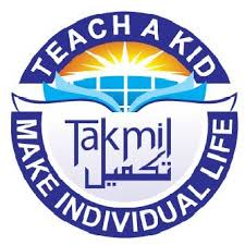Teach a Kid Make Individual Life, TAKMIL