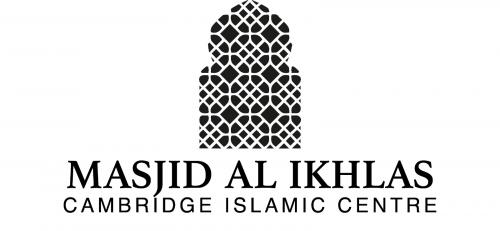 Cambridge Islamic Centre