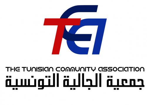 THE TUNISIAN COMMUNITY ASSOCIATION